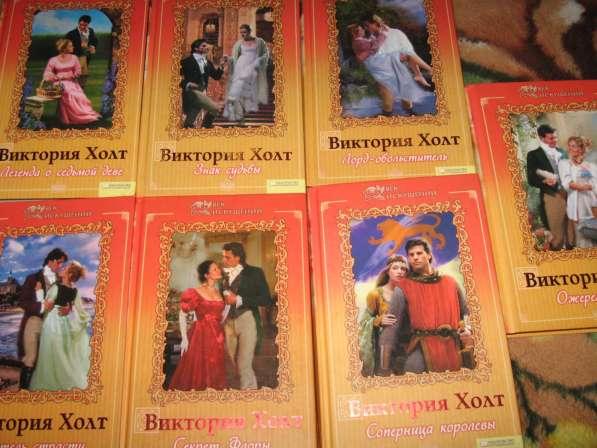 """Книга Виктория Холт """" Секрет Флоры"""""""