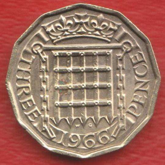 Великобритания Англия 3 пенни 1966 г. Елизавета II