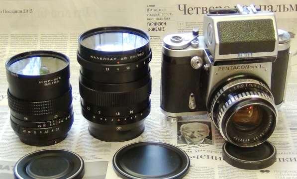 Фотоаппарат PENTACON six со сменной оптикой