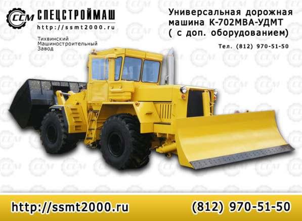 Бульдозер УДМ-2