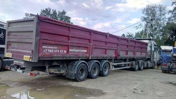 Грузоперевоз зерна из Крыма