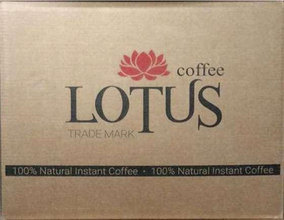 Кофе бразильский сублимированный ОПТ