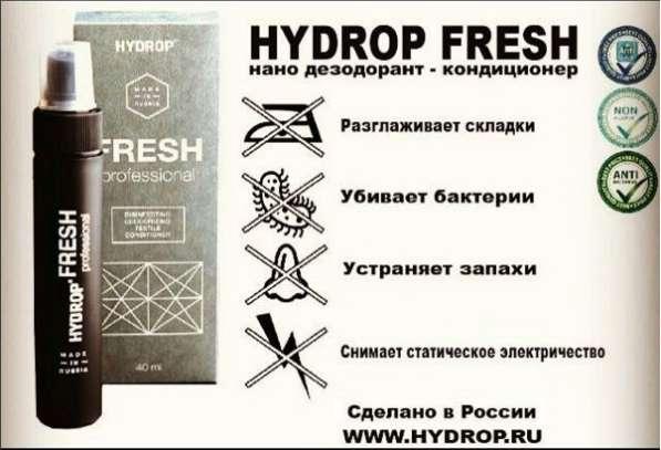 Жидкий Утюг для разглаживания и дезинфекции рубашек, брюк