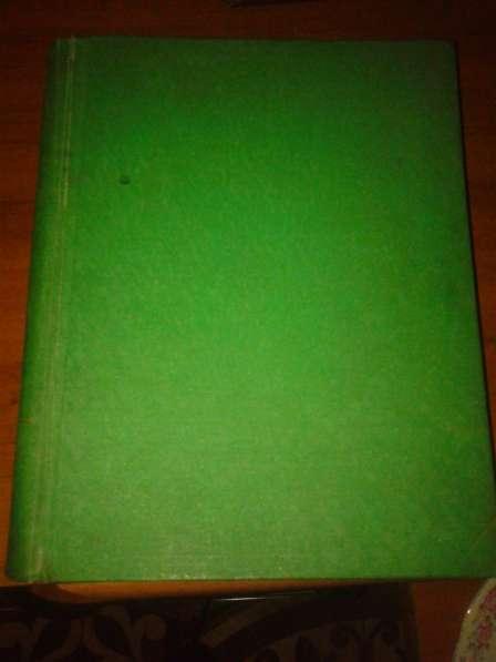 Ботанический атлас по системе Де-Кондоля 1899