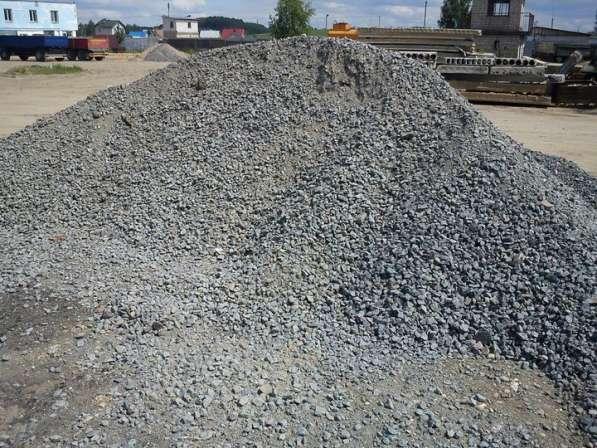 Щебень строительный карьерный с доставкой по Краснодару