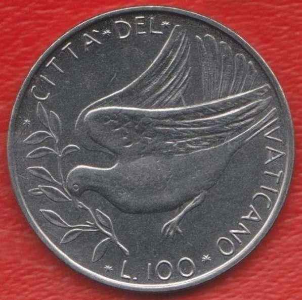 Ватикан 100 лир 1971 г