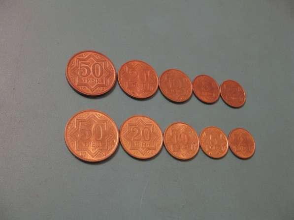 Казахстан. Два комплекта тиынов 1993 г. - в разных металлах в фото 4