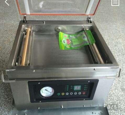 Вакуумный упаковщик DZ-260A