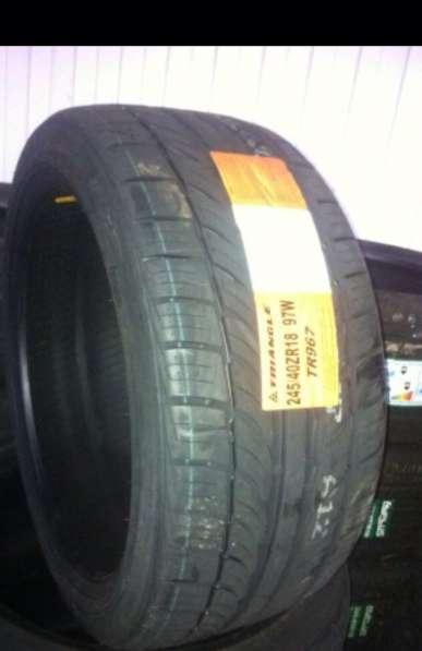 Новые шины 245/40R18