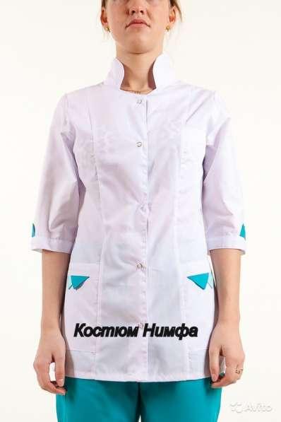 Медицинские халаты, костюмы, костюмы шеф-повара в Санкт-Петербурге фото 8
