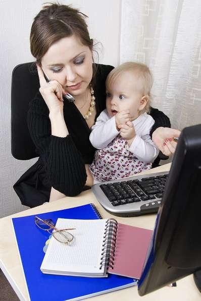 Работа для студентов и молодых мамочек: