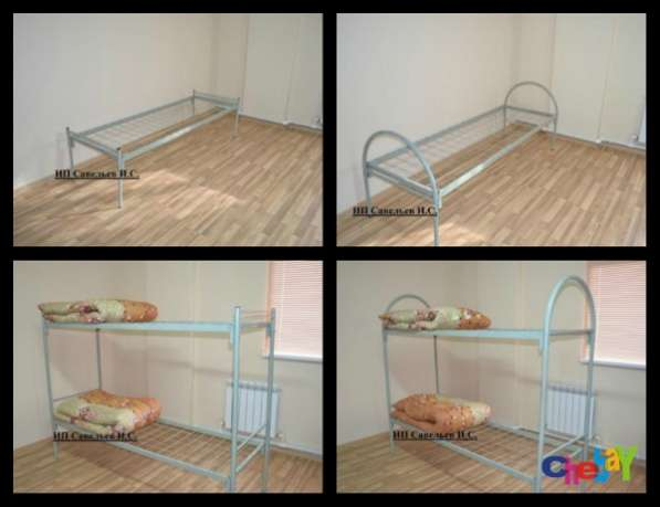Кровати металлические