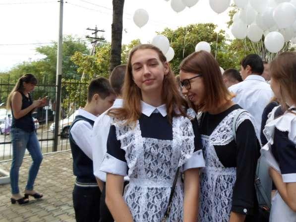 Новороссийск. Репетитор по русскому языку (2-11 классы)