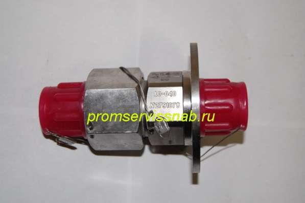 Клапан обратный АО-003М, АО-004, АО-010 и др в Москве фото 3