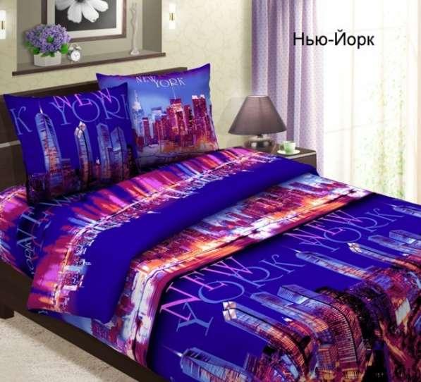Текстиль для дома в Иванове фото 7