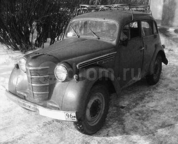 Автомобиль 54г москвич