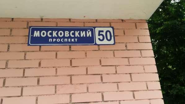 Продается 1 к. кв. в г. Пушкино, Московский проспект, д. 50