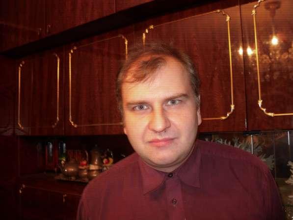 Алекс, 38 лет, хочет познакомиться