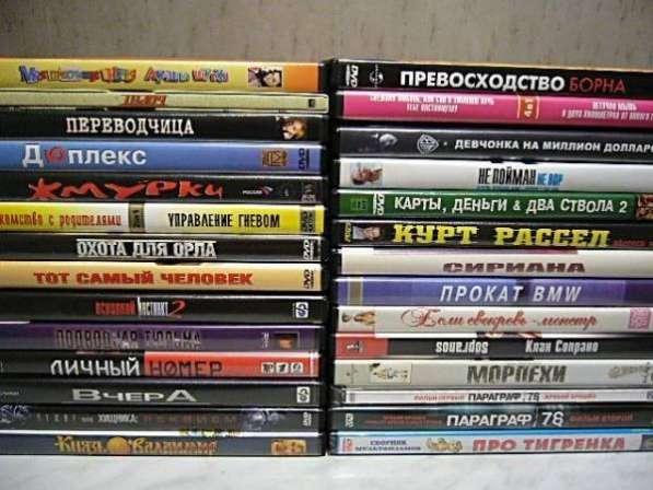 DVD - Диски 100 шт в хорошем состоянии