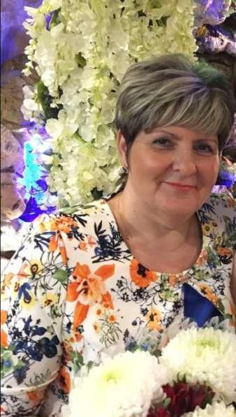 Светлана Москва, 55 лет, хочет познакомиться
