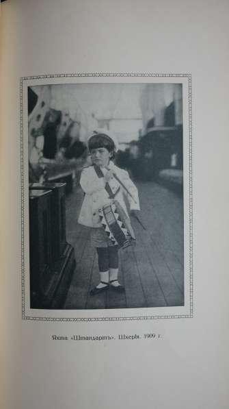 Редчайшее издание к 300-летию Дома Романовых: СПб., 1913 год в Санкт-Петербурге фото 12