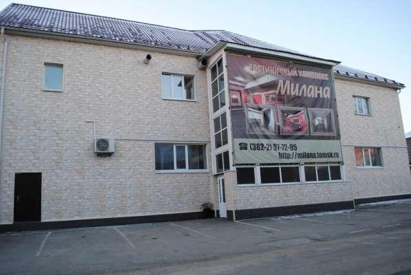 Милана центр гостиничный комплекс в Томске фото 8