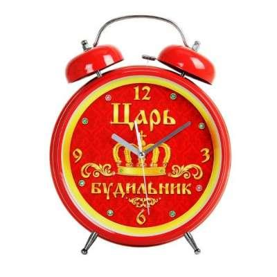 Царь 150673 Будильник-гигант , диаметр