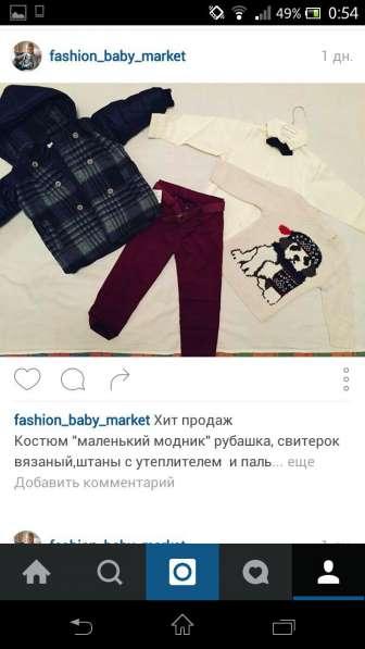 Детская одежда в фото 6