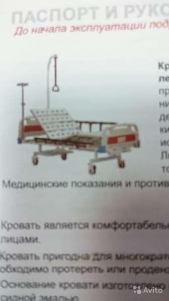 Кровать для лежачих больных в Москве фото 3