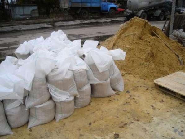 Песок в мешках (крупно и мелкозернистый 50-58 кг.)