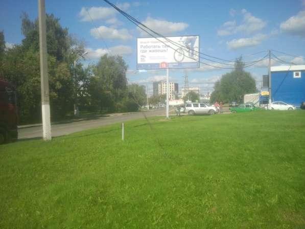 Продажа участка в г. Химки, ул. Парковая