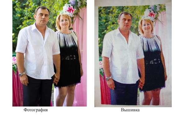 Вышиваю портреты и фотографии