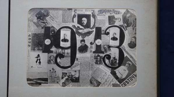 Юбилейный альбом «LXXV (75) выпуск СПб. Духовной Семинарии в Санкт-Петербурге фото 10