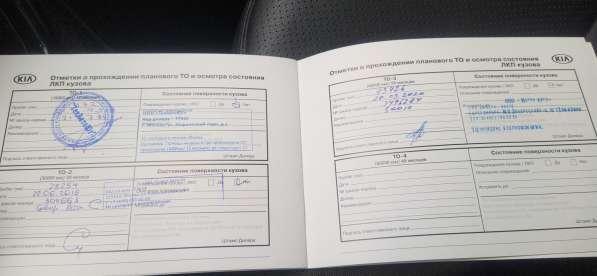 Kia, Sorento, продажа в Москве в Москве