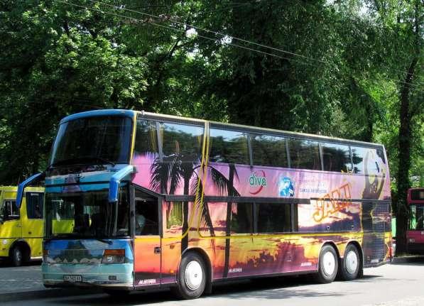 Аренда автобусов в Одессе