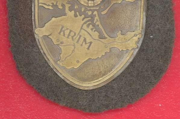 Германия Щит Крым