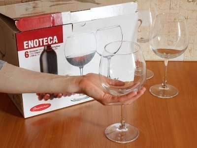 Бокалы для красного вина. Большие (750мл