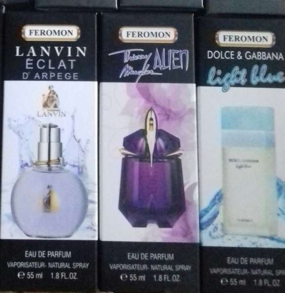Супер стойкая парфюмерия 55 мл с феромонами