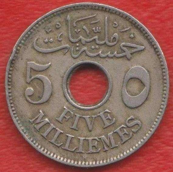 Египет Британская оккупация 5 миллим 1917 г.