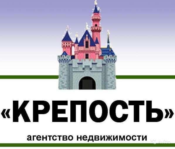 В Кропоткине по ул. Гоголя 1-комнатная квартира 32 кв.м. 4/5