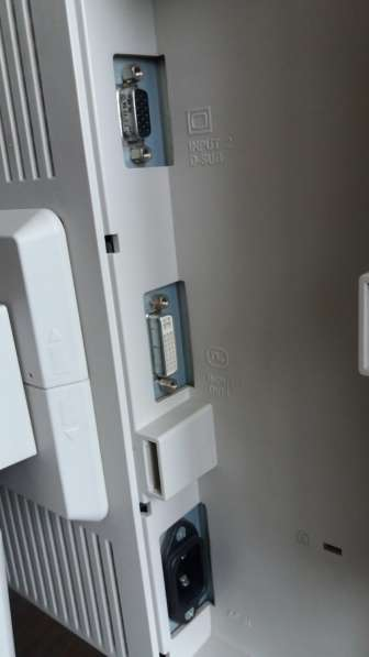 Продаётся монитор 19'' Fujitsu Siemens LСD в