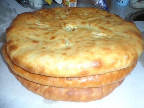Осетинские, русские пироги,свадебный каравай, торты на заказ