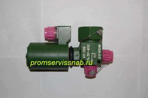 Электропневмоклапан АЭ-003, АЭ-056, АЭ-058 и др в Москве фото 6