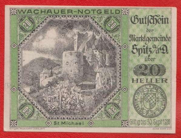 Австрия Шпиц нотгельд 20 геллеров 1920 г. выпуск 2