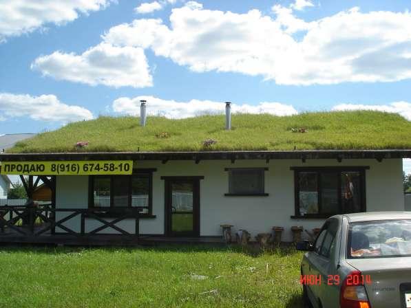 Продаётся участок с домом после пожара