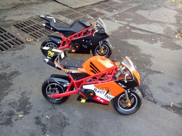 Мини мотоцикл Motax 50куб