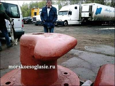 Швартовая тумба ТСО-63 ГОСТ
