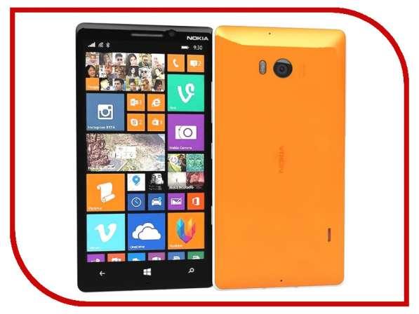 Nokia 930 mercado livre