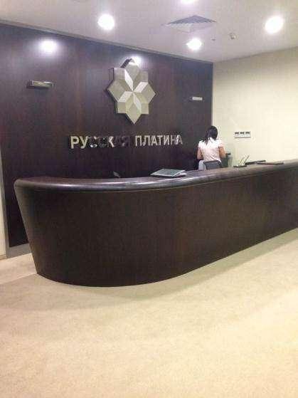 Офисы на Арбате в Москве фото 4