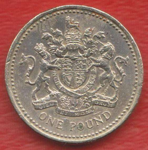 Великобритания Англия 1 фунт 2003 г. Большой герб Елизавета